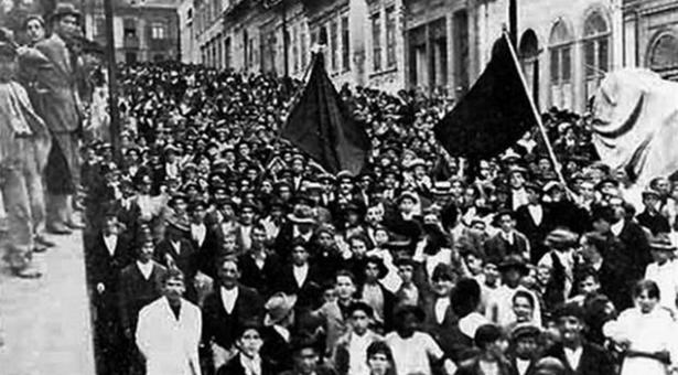 2017 – 100 anos da greve geral no Brasil
