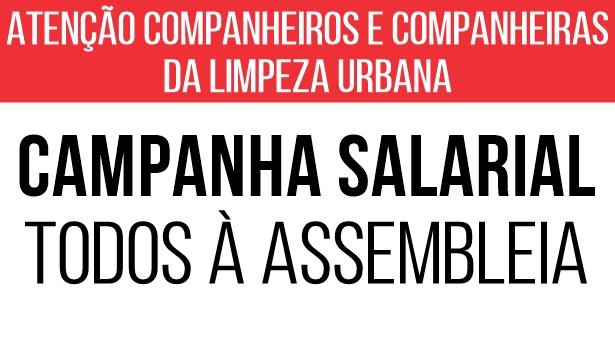 Limpeza Urbana! Sindilimpe-ES realiza assembleia geral de abertura da Campanha Salarial 2018 nesta quarta-feira, 22, às 17h30