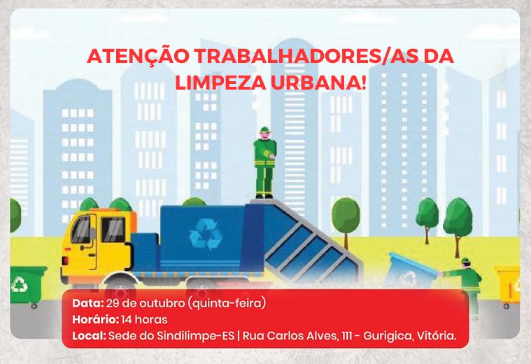 Atenção trabalhadores/as da limpeza urbana! A campanha salarial começa nesta quinta, 29