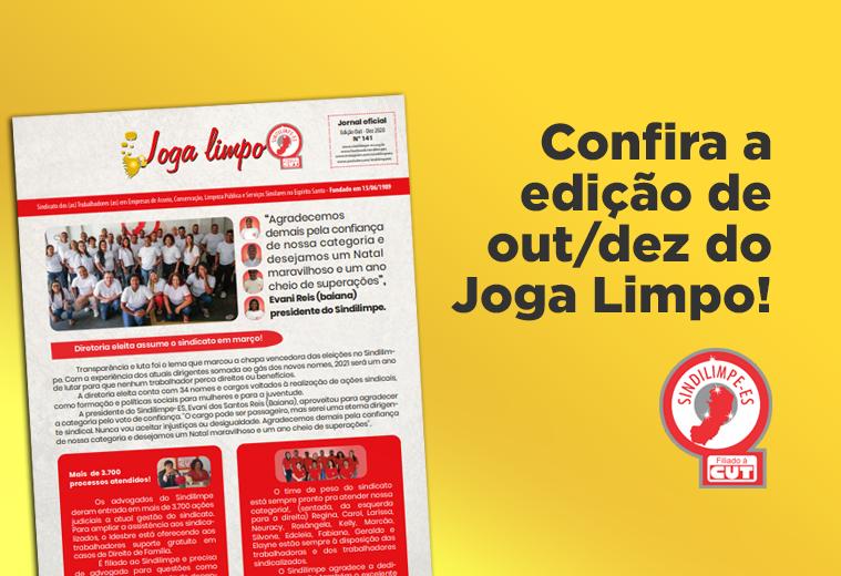 Confira a edição de outubro/dezembro do jornal da categoria, o Joga Limpo